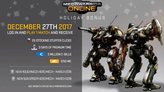 Holiday Bonus