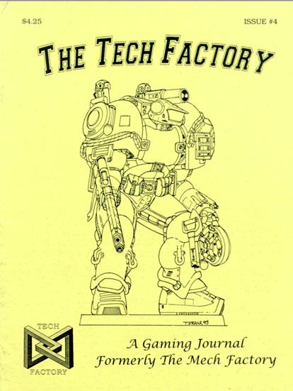 File:Techfactory4.jpg