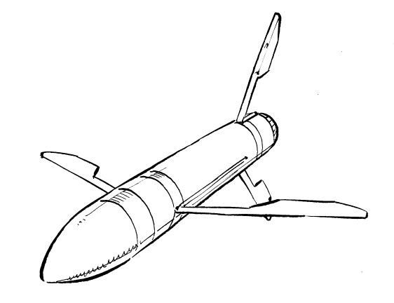File:ADA Missile.jpg