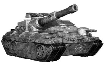 File:Sniper Artillery vehicle.jpg