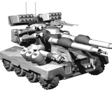 File:MWDA DI Schmitt Tank.jpg
