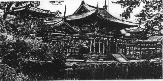 File:Imperial City Palace.jpg