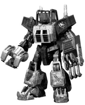 File:AgroMech Mk II.jpg