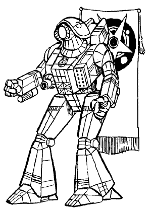 File:Cyclop-12thstarguards.png