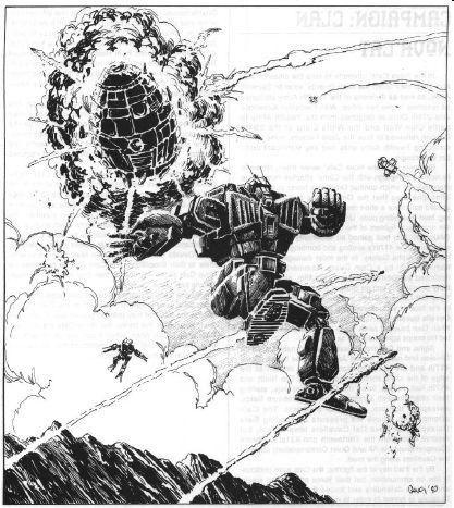 File:Battle of Tukayyid (14).jpg
