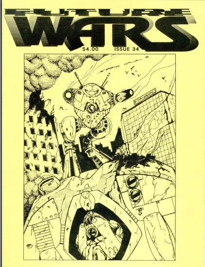 File:Future Wars 34.jpg