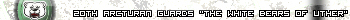 File:20th arctguards userbar.jpg