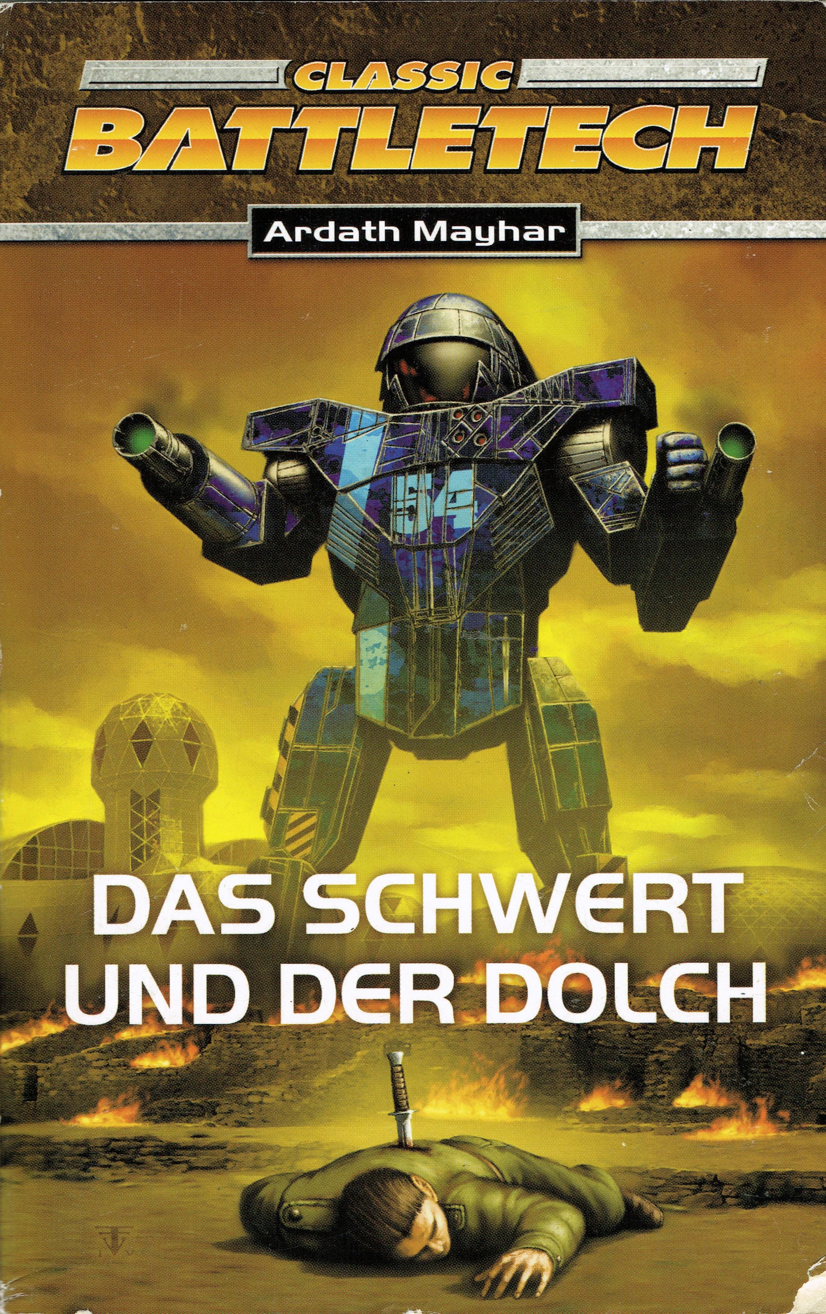 File:Sword and Dagger german2.jpg