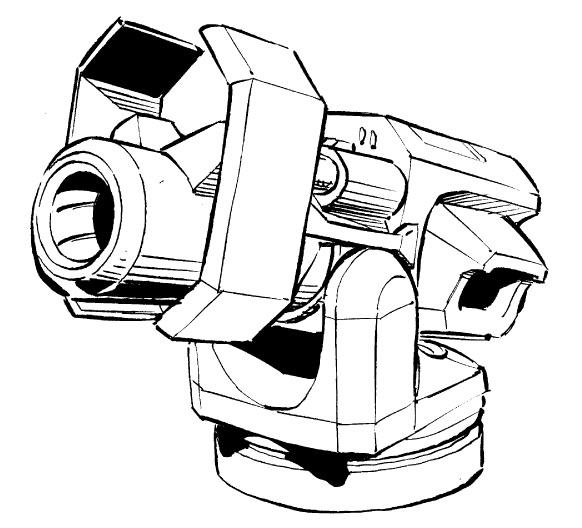 File:Sub-Capital Cannon.jpg