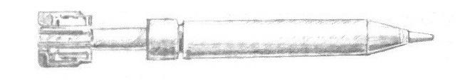 File:Portable Rocket Round - TR3026.jpg