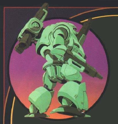 File:Grand Crusader 01 ComStar.jpg