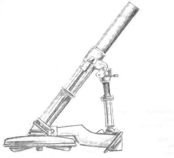 File:Heavy Mortar - TR3026.jpg
