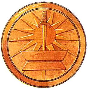 File:Excalibur medal.jpg