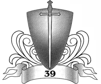 File:Avalonhussars39.png