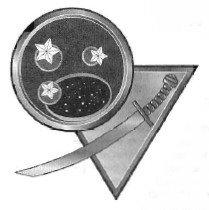 File:Raventhir cuirassiers - 2nd.jpg
