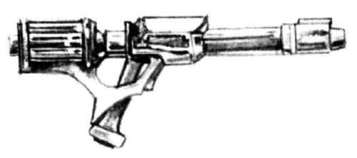 File:Dart Gun - TR3026.jpg