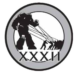 File:XXXII Corps.jpg