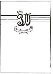 File:Port Moseby Flag.jpg
