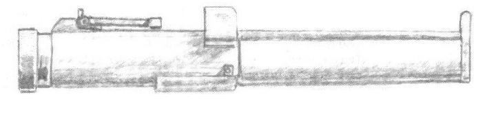 File:Very-Light Anti-Tank Weapon - TR3026.jpg