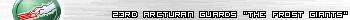 File:23rd arctguards userbar.jpg
