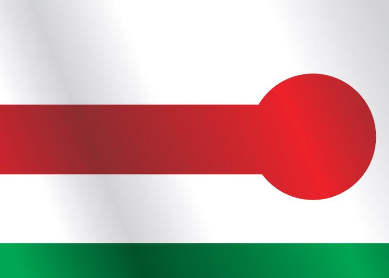 File:Algedi Flag.jpg