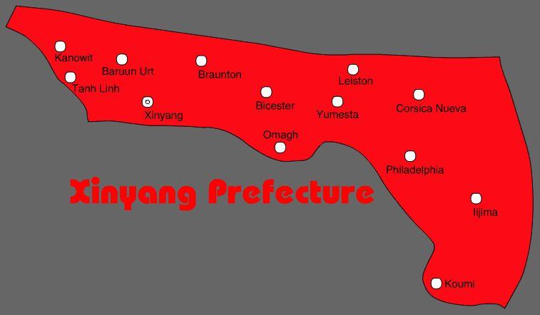 File:DC3025 Xinyang Pref.jpg