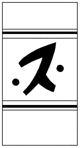 File:Principia-flag.png