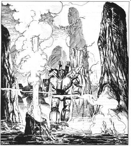 File:Battle of Tukayyid (40).jpg