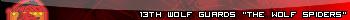 File:13wolfguards userbar.jpg