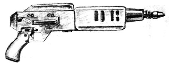 File:Pistol-pulde-laser.png
