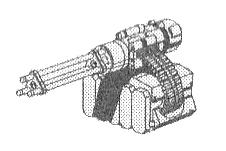 File:Machine Gun Array (2.0).png