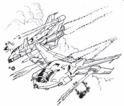 File:ASF-23 Protector.jpg