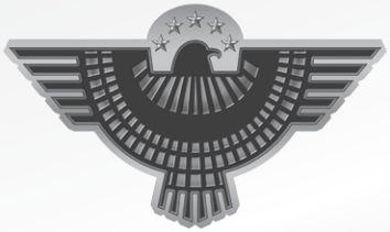 File:Covenant Guards.jpg