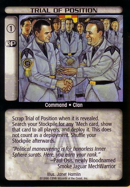 File:Trial of Position CCG Arsenal.jpg