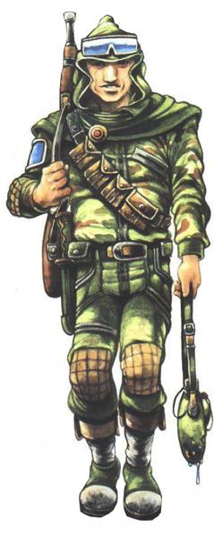 File:Uniformwob1.png