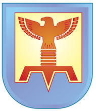 Insignia of the original Hesperus Guards