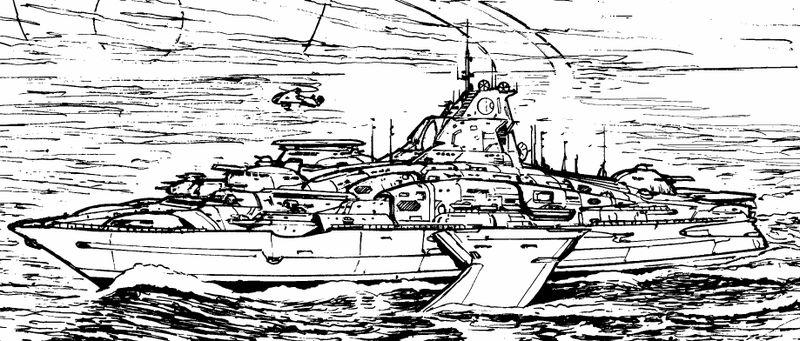 File:Meabh Heavy Cruiser.JPG