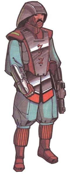 File:Kurita-dress-ceremonial-guard.png