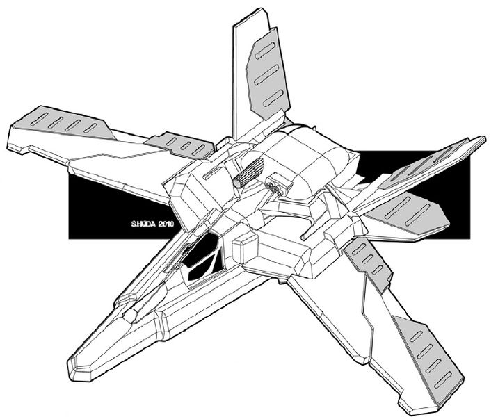 File:Shadow Hawk LAM Fighter Mode.jpg