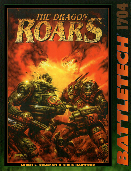 File:DragonRoars.jpg