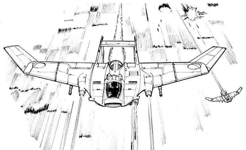 File:Typhoon Fighter.jpg