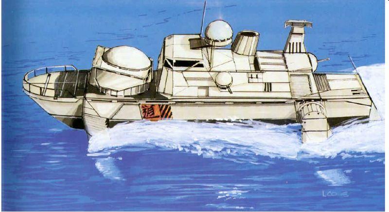 File:3026 Seaskimmer.jpg