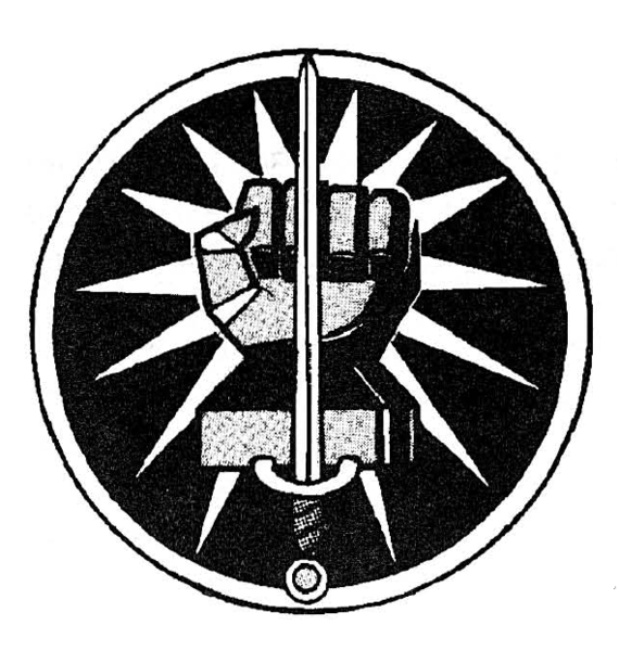 File:Allianceguards4th.png
