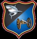 Amaris Fusiliers.png