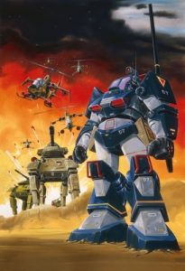 Robotech courtesy of Mecha Talk
