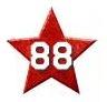 88th Crimson Guards (Clan Blood Spirit).jpg