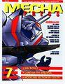 Mecha press 07 cover.jpg