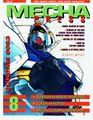 Mecha press 08 cover.jpg