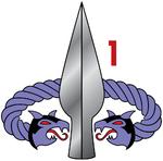 1st Freemen crest