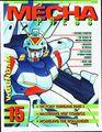 Mecha press 15 cover.jpg